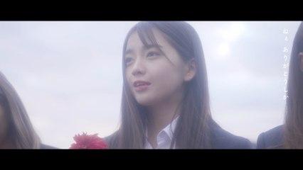 Migite Yajirushi Hidarite Ha-to - Sayonarananka Iitakunai