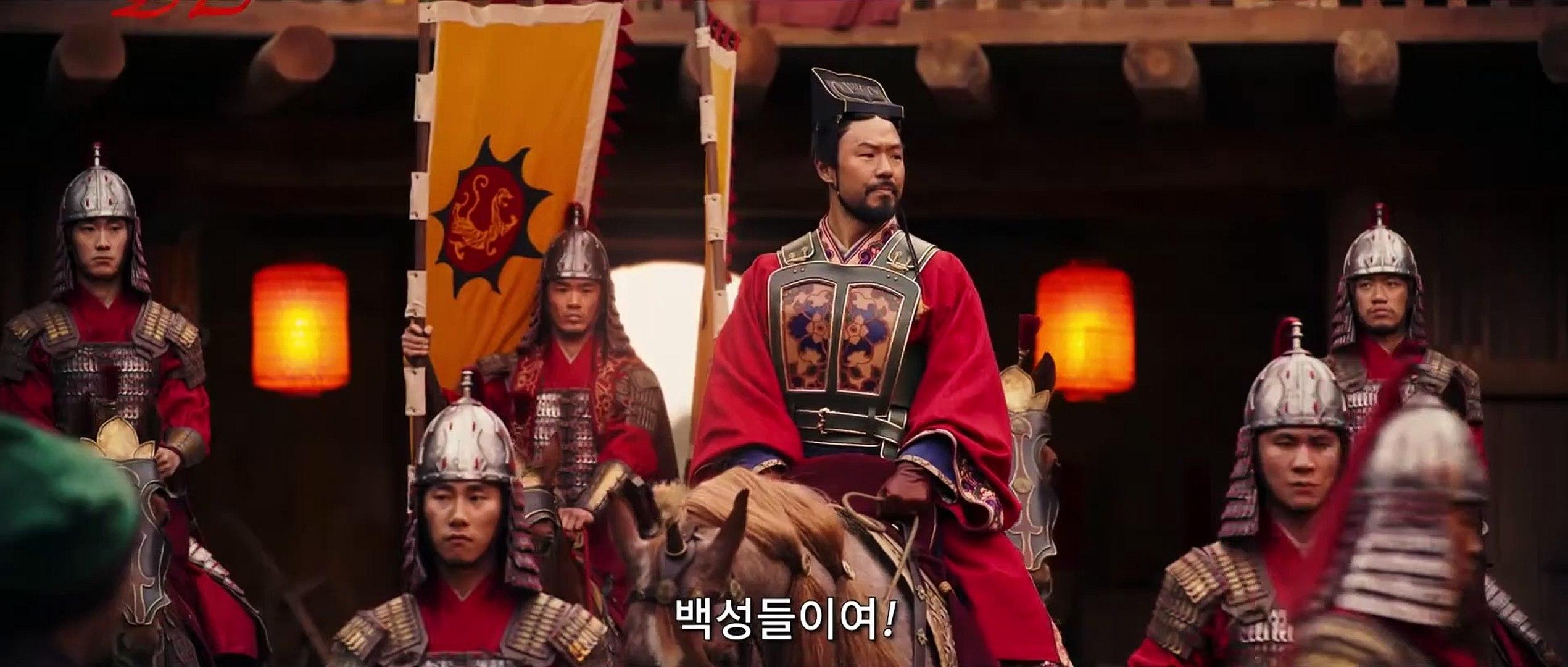 영화 [뮬란] - Mulan