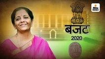 सीतारमण संसद में पेश करेंगी बजट