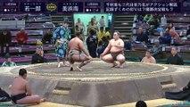 Wakaichiro vs Mihamaumi - Hatsu 2020, Sandanme - Day 15