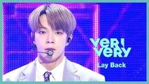 [HOT] VERIVERY -Lay Back,  베리베리 -Lay Back,  Show Music core 20200201