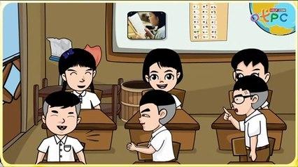 สื่อการเรียนการสอน หัวหน้าห้องของเรา ป.1 สังคมศึกษา