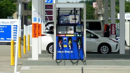 Gas Station Mystery in Japan