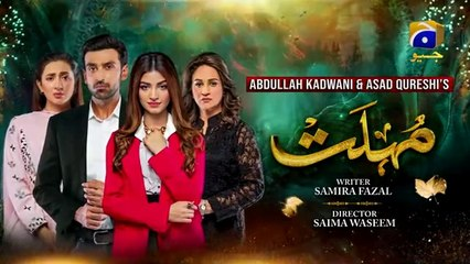 Mohlat | Episode 03 - 19th May 2021 - HAR PAL GEO