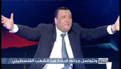 Tounes El Yaoum S03 Ep169 19-05-2021