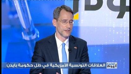 Tounes El Yaoum S03 Ep170 20-05-2021