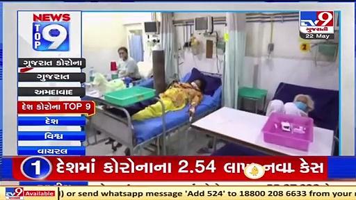Top 9 Coronavirus news from the Nation _ 22_5_2021 _ TV9News