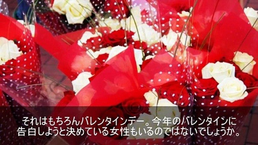 【バレンタイン】告白に成功した女子のエピソード 5選