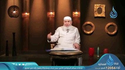 حسن الخاتمة _ح8 _ محطة وصول _ الشيخ شعبان درويش