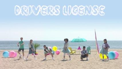 KIDZ BOP Kids - Drivers License