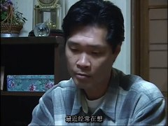 日劇 » 放送禁止01