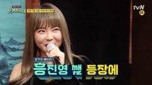 ♥갓데리♥ 홍진영 직강, #사랑의배터리 포인트 레슨!
