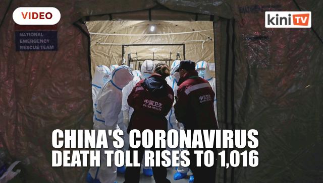 China reports 108 new coronavirus deaths, toll passes 1,000