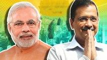 Delhi Assembly Election Result | மாஸாக முன்னிலை வகிக்கும் ஆம் ஆத்மி..