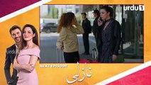 Nazli _ Episode 46 Teaser _ Turkish Drama _ Urdu1 TV Dramas _ 10 February 2020