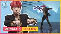 [Pops in Seoul] Byeong-kwan's Dance How To ! MONSTA X(몬스타엑스)'s FOLLOW