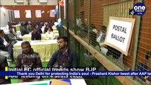 Delhi Assembly Election Result| டெல்லியில் பாஜக வீழ்ந்தது இப்படித்தான்!