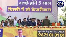 ARVIND KEJRIWAL THANKED LORD HANUMAN FOR THE VICTORY | Oneindia News