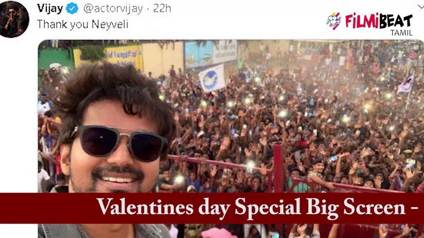 Oru Kutty Kadha | Master Movie Update | Thalapathy Vijay | Lokesh Kanagaraj