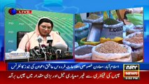 Dr. Firdous Ashiq briefs media about the decisions taken in Federal Cabinet meeting
