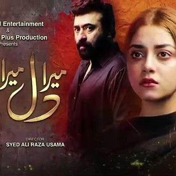 Mera Dil Mera Dushman Episode 6 _ Teaser _ ARY Digital Drama