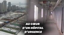 Coronavirus : voilà à quoi ressemble l'intérieur de l'hôpital construit en 10 jours en Chine