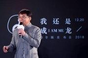 Jackie Chan Offers $140,000 Reward for Coronavirus Vaccine