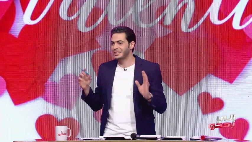 Eli Baadou S01 Episode 19 11-02-2020 Partie 01