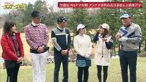 200201 SKE48 Ishida Junichi no Sunday Golf (Yamauchi Suzuran) ep95