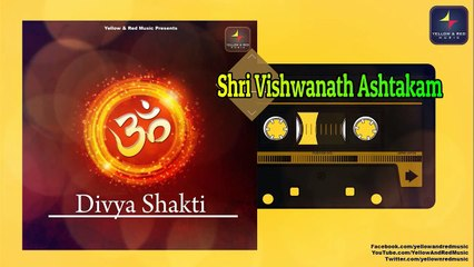 Divya Shakti - दिव्य शक्ति | 2020 Bhakti Songs | Devotional Originals Series