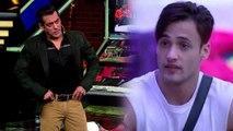 Bigg Boss 13 Finale: Asim के लिए  Makers की गंदी चाल, क्या Siddharth ही होंगे Winner | FilmiBeat