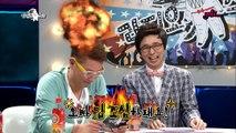 Radio Star 330 (Sub) Lee Hyori, Moon Hee-joon, Kim Jong-min - 1