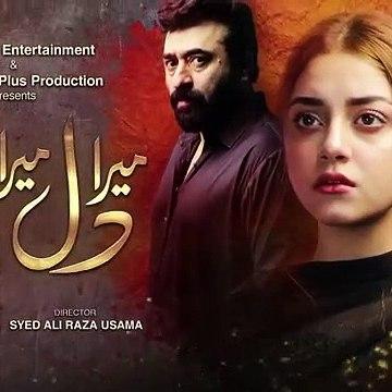 Mera Dil Mera Dushman Episode 7 _ Teaser _ ARY Digital Drama