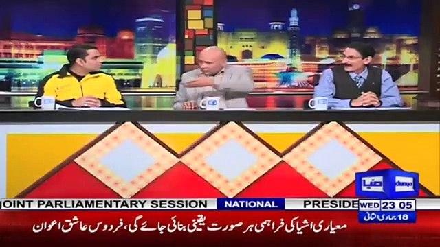 Mazaaq Raat on Dunya News - 12 February 2020