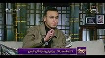 """مؤلف مهرجان """"بنت الجيران"""": """"مكنتش حاطط جملة خمور وحشيش وحسن شاكوش كان حابب ده """""""
