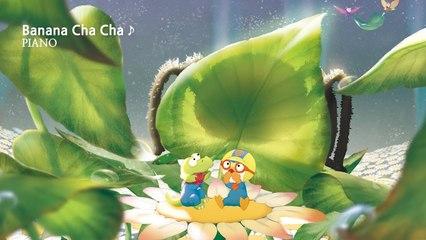 Banana Cha Cha Piano Ver. l Relaxing Music for Kids l Pororo Nursery Rhymes