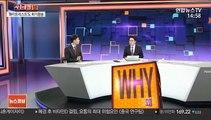 """[사건큐브] 김기춘·조윤선 '화이트리스트'도 """"2심 다시"""""""