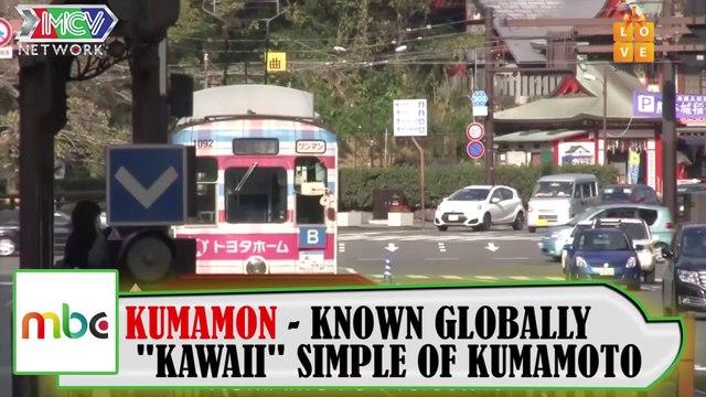 "THE ""KAWAII"" KUMAMON - A WELL-KNOWN SYMBOL OF KUMAMOTO"