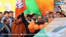 ഭരണത്തുടര്ച്ച ഉറപ്പിച്ച് എഎപി, നേട്ടമുണ്ടാക്കി ബിജെപി, പച്ചതൊടാതെ കോണ്ഗ്രസ്! Delhi  Election Results
