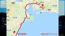 【紀伊半島ドライブ 5/6】自動車インターバル撮影「那智勝浦漁港→岡崎SA」(2019-11-27)