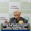 Un Japonais âgé de 112 ans a été déclaré nouveau doyen masculin de l'humanité par le Guinness des records - VIDEO
