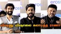 விஷ்ணு விஷாலை கலாய்த்த ராணா| KAADAN PRESS MEET | FILMIBEAT TAMIL