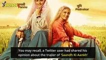 Neena Gupta: I REGRET Tweeting About Saand Ki Aankh, It Was A Mistake'- EXCLUSIVE