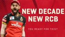 IPL 2020 | RCB to change its name | but fans want IPL title.