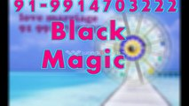 DAY/^/^( 91 9914703222 )/^ lOvE pRoBlem sOLution bAbA ji, Surat