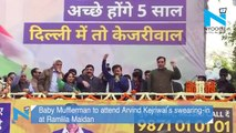 AAP invites 'Baby Mufflerman'  to Arvind Kejriwal's oath-taking ceremony