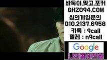 썬시티게임●OIO#이일37#육⑼⑸⑻◀썬시티게임 포커◁썬시티게임 텔레그램