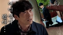 [The Game Towards Zero] EP.16,A reporter looking for a killer., 더 게임:0시를 향하여 20200213