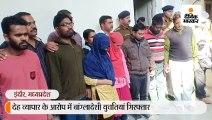 देह व्यापार के आरोप में बांग्लादेशी युवतियां गिरफ्तार