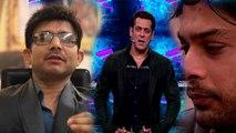 Bigg Boss 13: KRK का दावा, Siddharth को Winner नहीं बनाना चाहते Salman | FilmiBeat